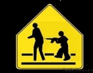 Осторожно! Гангстеры