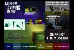 Виртуальный музей Museum of Moving Images