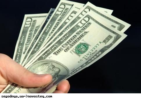 банкнот для игры в «Монополия»