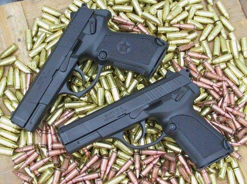 Пистолет QSZ -92